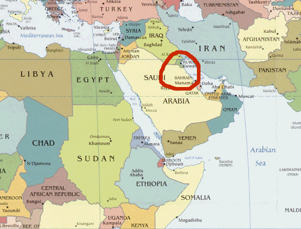 Кувейт где находится на карте