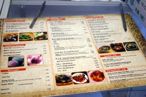 Seoul Garden Korean Restaurant Dishin Dishes
