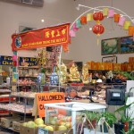 Cao Nguyen Asian Market and How to Find Your Way Around